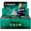 Booster Box (36 packs) : War of the Spark Japanese