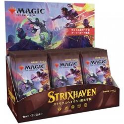 Strixhaven : l'académie des mages - Boîte de Boosters d'Extension - Japonais