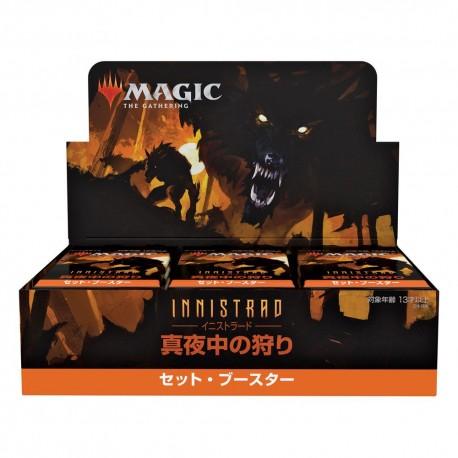 Innistrad Midnight Hunt - Set Booster Box - Japanese