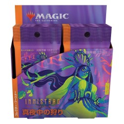 Innistrad Midnight Hunt - Collector Booster Box - japanese