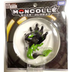 Zygarde - Figurine Pokémon Mocollé Monster Collection Zygarde HP.03