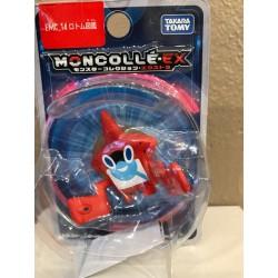 Motisma Dex - Pokémon Moncollé Monster Collection Figure Motisma Dex EMC14