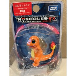 Salameche - Pokemon Monster Collection Figure Salameche EMC16