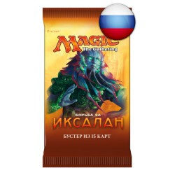 Booster Rivals of Ixalan en Russe (RU)
