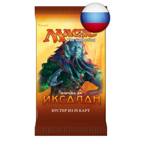 Russian Rivals of Ixalan Booster Pack (RU)