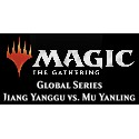 Global Series: Jiang Yanggu vs. Mu Yanling