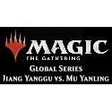 Global Series: Jiang Yanggu vs. Mu Yanling